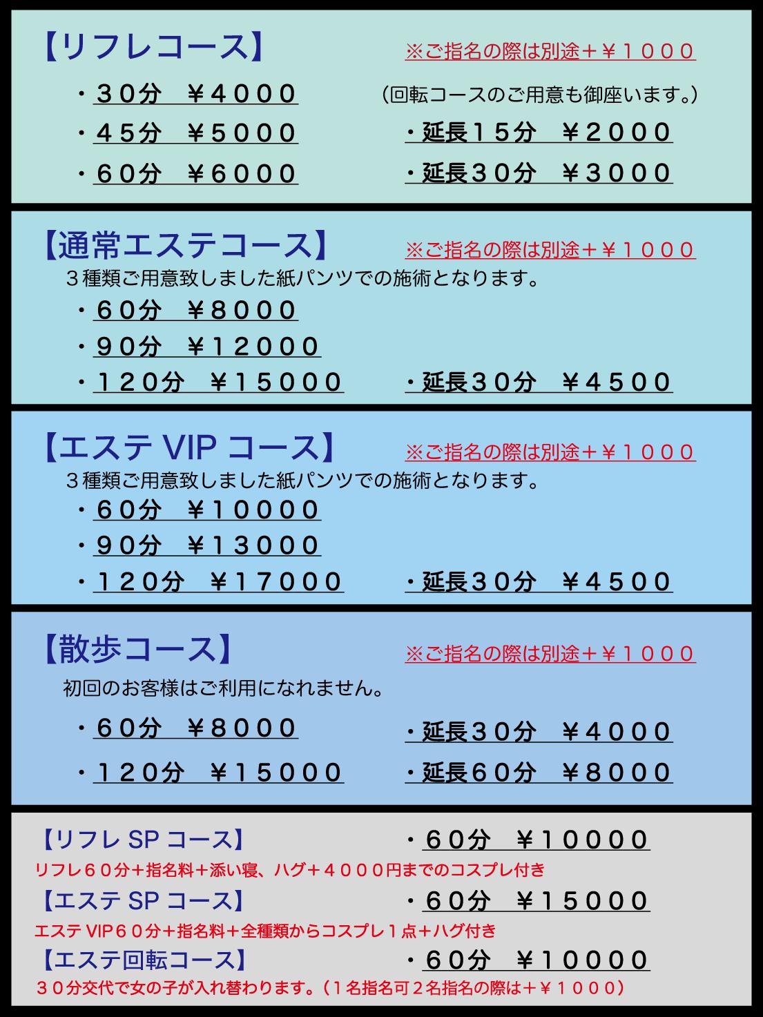 web_menu