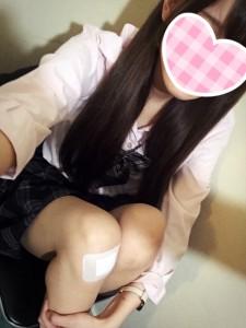 S__169607172