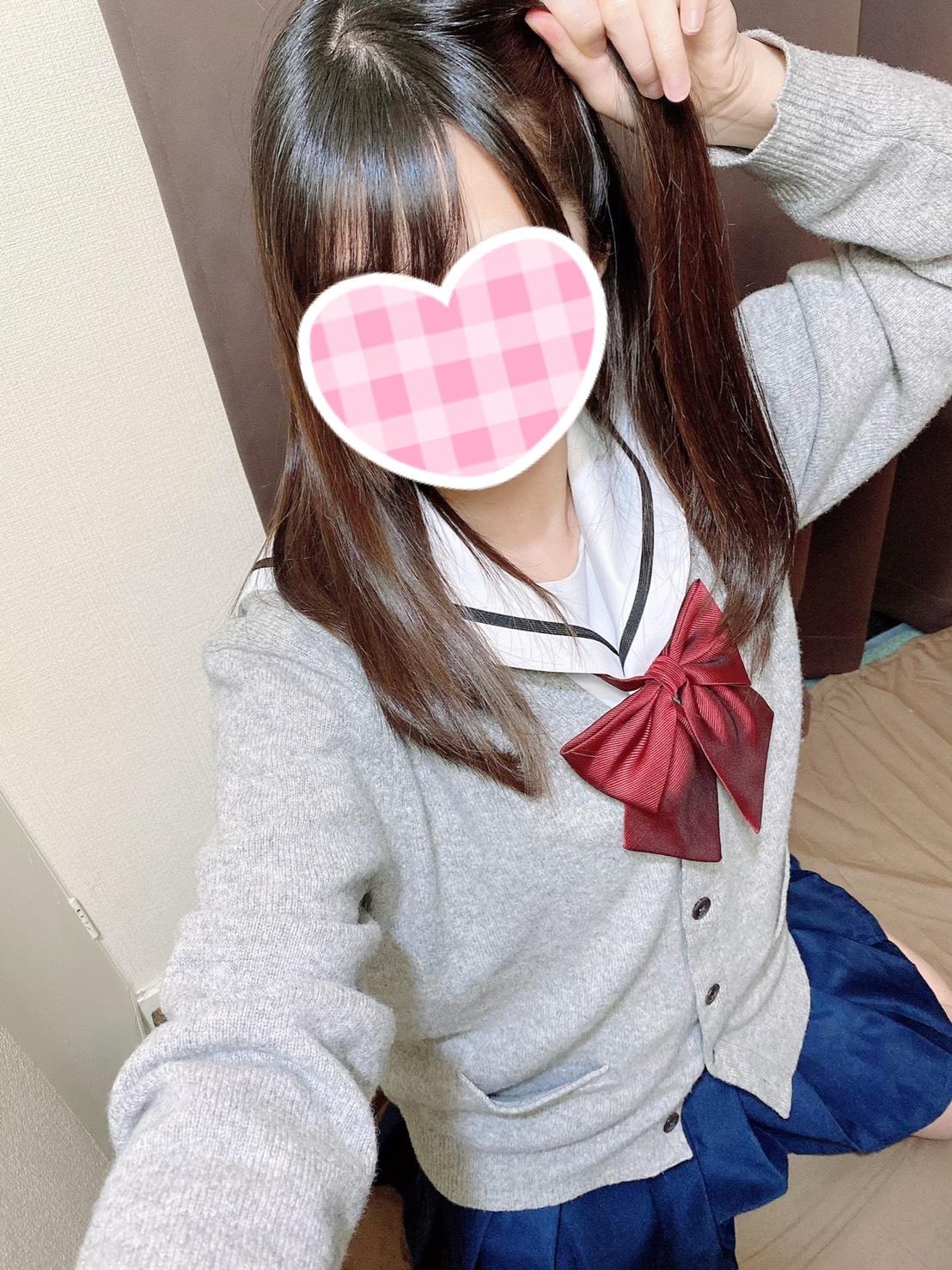 S__530800763