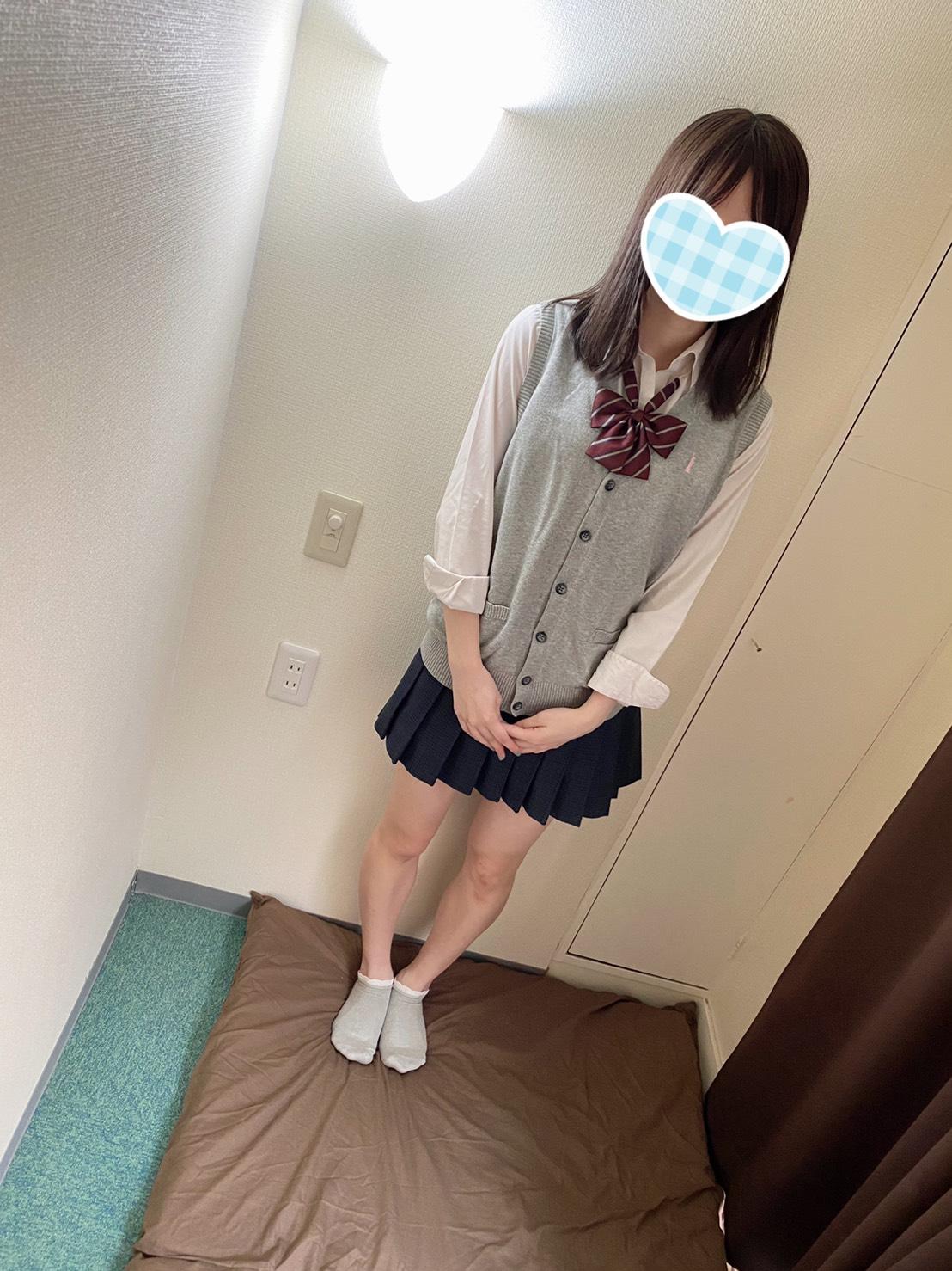 S__536797254